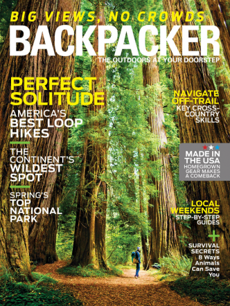 BPMarchCover-768x1024
